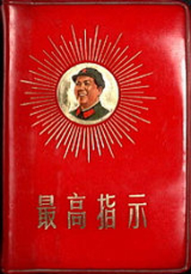 For en journalist åbnede dørene sig nemmest til Maos Kina, hvis man var i selskab med en minister.